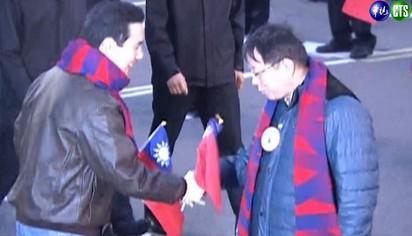 【華視最前線】馬英九、柯文哲升旗互動冷 |