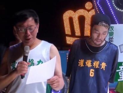 毆打林俊傑 陳彥衡:「我的音樂比JJ屌」 | 陳彥衡曾與柯文哲同台