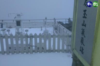 夠冷! 玉山清晨降下今年第一場雪  
