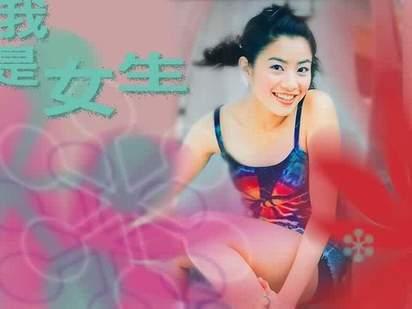 「國民天后」徐懷鈺 37歲星途一路坎坷 |