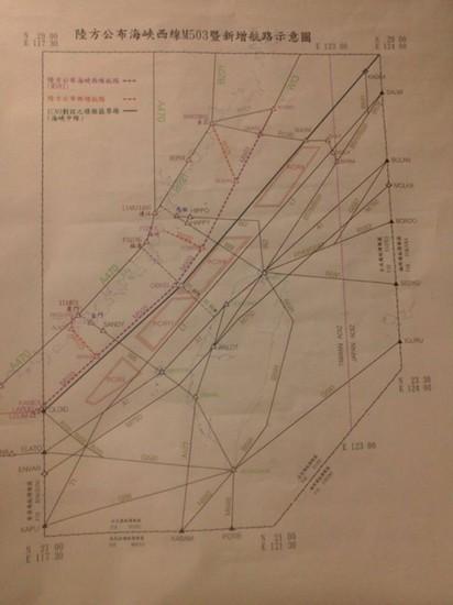 【華視最前線】M503實際飛行難擋? 立委痛批政府軟弱 |