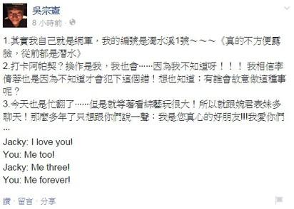 【華視起床號】憲哥挺李! 朱學恒: 簡直快要說服我了… |