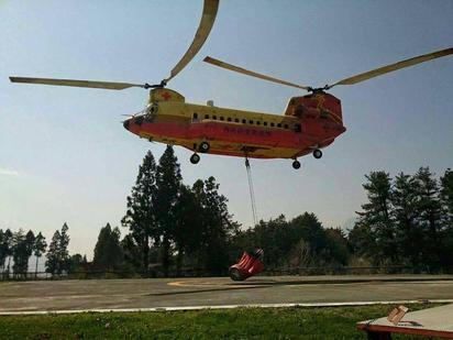 梨山失火! 林務局派直升機搶救  