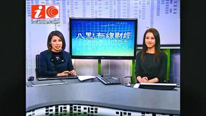 香港女主播梁靜雯燒炭! 結束34歲人生 |