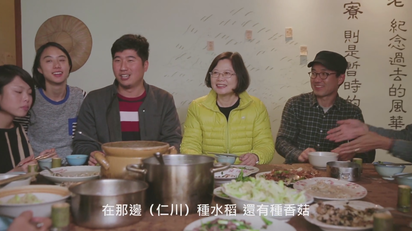 看見台灣未來 蔡英文首支紀錄片上線  