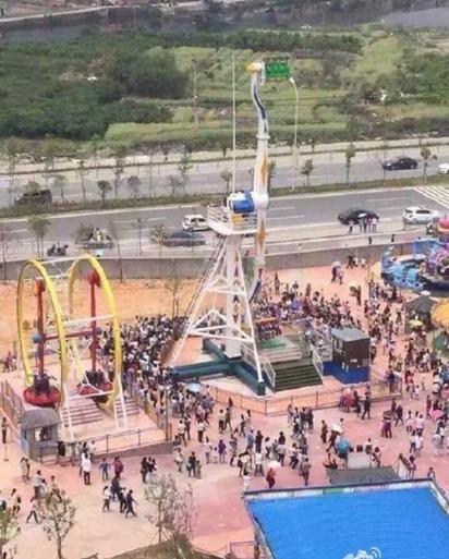 五一長假溫州遊樂園傳意外 1死4傷 |
