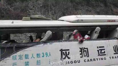 九寨溝2遊覽車對撞 釀7死 |
