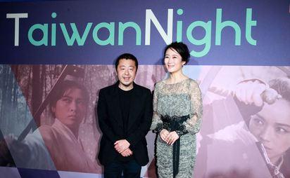坎城台灣之夜 兩代影后相輝映   大陸導演賈樟柯與老婆趙濤出席台灣之夜