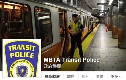 地鐵站情侶激情「口交」 目擊者po臉書檢舉  