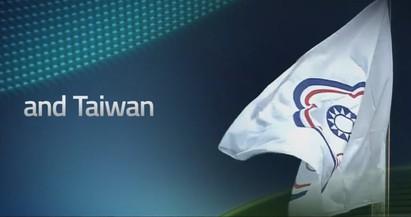 世界棒球12強賽分組公布 台灣首戰荷蘭 | 台灣與日本是這次賽事共同主辦