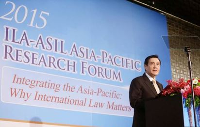馬總統「南海和平倡議」 美國務院表讚賞 | 總統馬英九出席「2015年 世界國際法學會與美國國際法學會亞太研究論壇」,以英文發表「南海和平倡議」演說