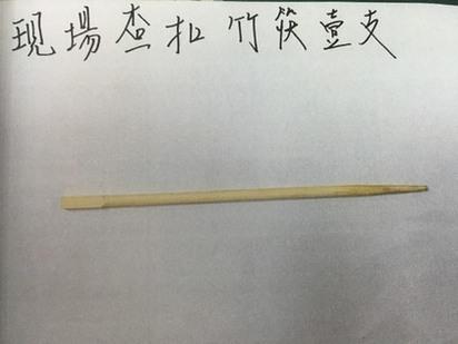 炸雞等2小時才來 2男竟挾持外送員 | 男子拿竹筷抵住外送員喉嚨。