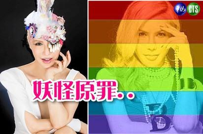 出生帶著妖怪原罪 利菁呼應蔡康永 | 利菁將臉書大頭照換成彩虹照。