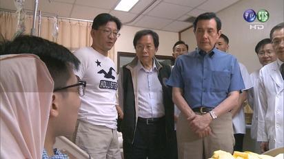 八仙爆炸 總統籲追究失職者責任 | 總統探視傷者。