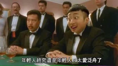 「颱風天就是要泛舟呀」 泛舟哥爆紅稱受精了 | 網友KUSO電影片段,將泛舟哥變主角。