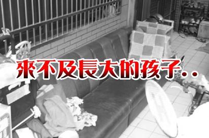 新竹又1女童死亡 母報警父落網 |