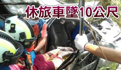 7人參加大學婚禮 廂型車翻落高架橋下6死  