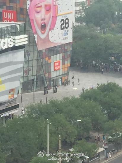 北京UNIQLO男揮大刀 驚傳1女遭砍死 | 北京UNIQLO三里屯店又發生事件