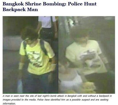 泰國再傳2爆炸 警方公布黃衣嫌犯影像 | 泰國警方公布嫌犯畫面。