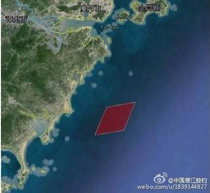 示威? 台灣演習共軍明起台灣海峽實砲演習 | 射擊區域。