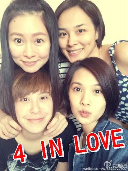 楊丞琳PO「4 in Love」素顏慶生 竟發現有她… |