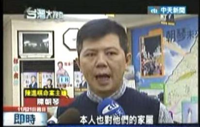 陳朝琴花50萬殺議員友 靈堂飆戲假哭 | 案發後,陳朝琴臉不紅氣不喘的譴責該事件。翻攝中天新聞。