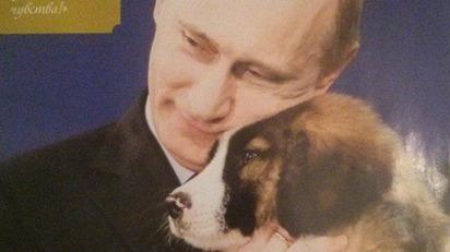 俄國總統的萬種風情! 普丁寫真月曆超搶手 | 普丁月曆內,寫真造型多變(翻攝每日郵報)