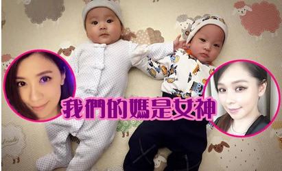 最強星二代組合 他們的媽都是女神 | 2個小寶寶的媽媽都是女神等級的。