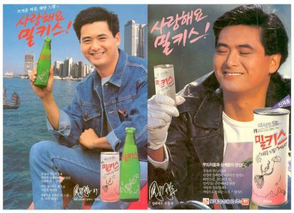 發哥為何在南韓人氣旺?  原來他做過這件事   30年前.當紅時發哥所拍一系列韓國汽水廣告.