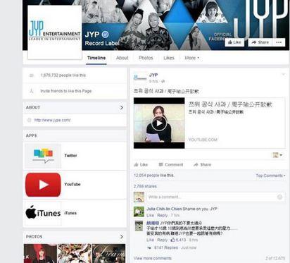 「周子瑜道歉」發酵 JYP單日股價蒸發2.3億 | JYP貼「子瑜道歉」後.網友罵聲灌爆臉書.(翻自JYP臉書)