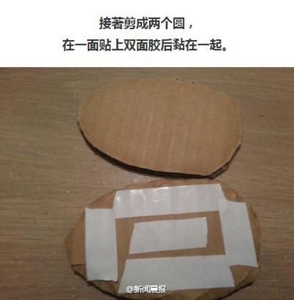 室友太貪吃...他用這個做假雞排報復! | 網友把厚紙板裁切成像雞排的大小