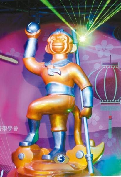 不只有「福祿猴」 全台6大元宵燈會比一比!   桃園台灣燈會「齊天創鴻運」