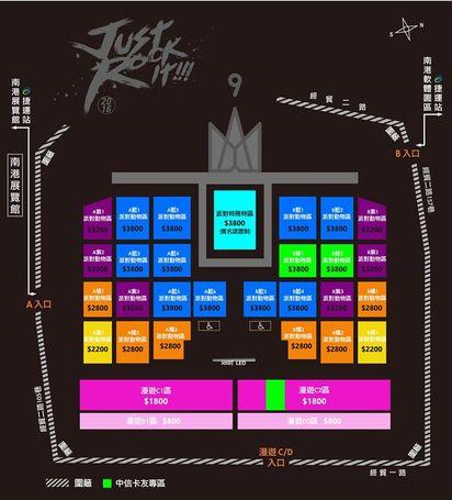 五迷們注意! 台北演唱會場地公布準備搶票 | 座位分配圖。