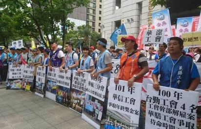 華航空服員取得罷工權 北市勞動局長致敬! | 華航空服員抗爭.