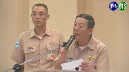 【雄三飛彈誤射】海軍司令自請處分 首波7人懲處名單 |