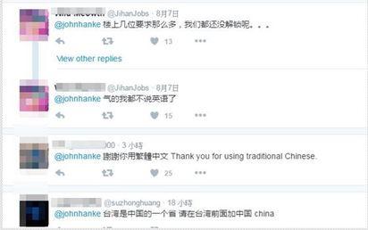 強國玻璃心又碎! 寶可夢創辦人PO「歡迎台灣」 |