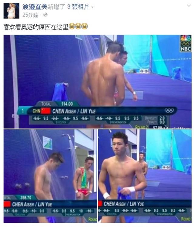 渡邊直美愛看奧運的原因,網友十分認同。(翻攝渡邊直美臉書)