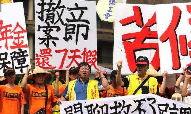 座談會開始前.多個勞團聚集在行政院外抗議.