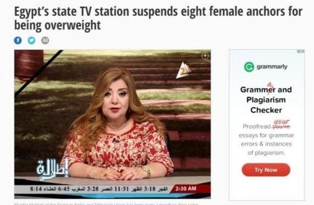 電視台政策遭外界抨擊