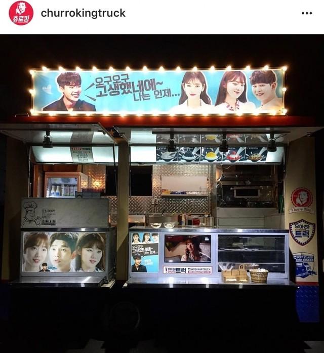 李鍾碩為正在拍攝《Doctors醫生們》的朴信惠、李聖經、尹均相準備應援餐車。(翻攝自IG)