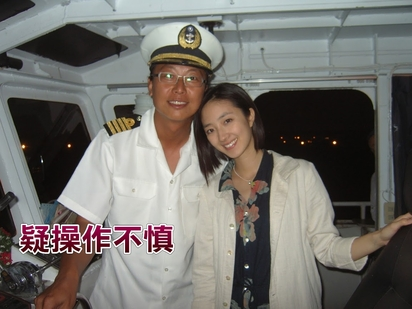 河濱公園吊車翻覆 遊艇公司老闆身亡 |  (圖片來源/翁偉達的Google+)