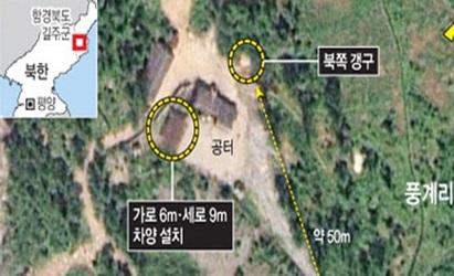 朴槿惠譴責北韓試核 「加速自我毀滅」 | 南韓認為,北韓地震為核試產生。(翻攝韓聯社)