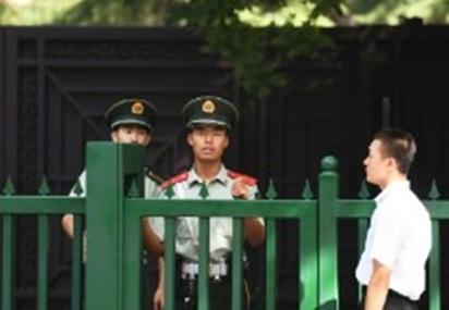 朴槿惠譴責北韓試核 「加速自我毀滅」 | 北韓到現在都未公開說明,但各國皆直指北韓進行核試,且為歷年來最大。(翻攝法新社)