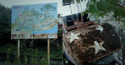 【影】全球廢墟樂園 台中亞哥花園上榜 | 日本奈良夢幻樂園。