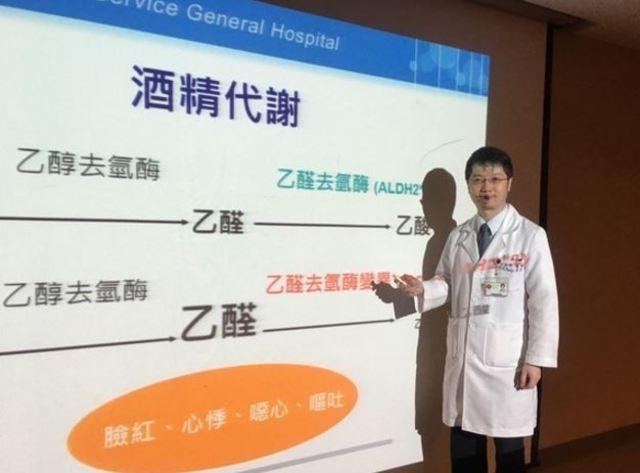 三總神經內科主治醫師宋岳峰(三總提供)