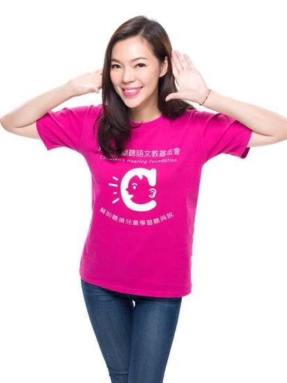 曾馨瑩生日這天 捐款作公益助聽障兒   11月11日是曾馨瑩的生日。