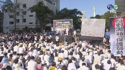 【影】反同性婚姻 上萬人立院旁抗議 | 反同性婚姻人士穿著白色上衣,到立院外集結,表達想法。