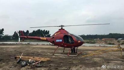 霸氣! 大陸土豪開大紅直升機掃墓 | 降落在平坦的地面。