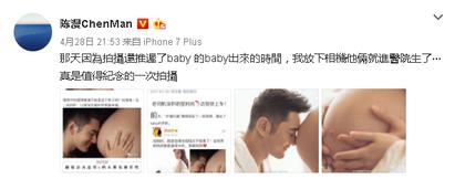 撇代孕又遭疑P圖 黃曉明、baby的攝影師說話了! | (翻攝陳漫微博)
