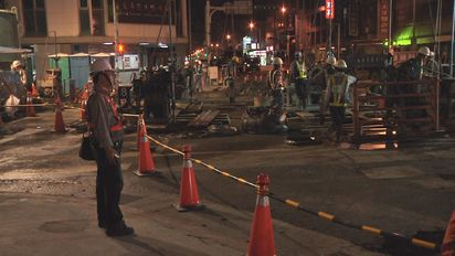 台電施工出包! 光復北.八德路口坍陷封路 |